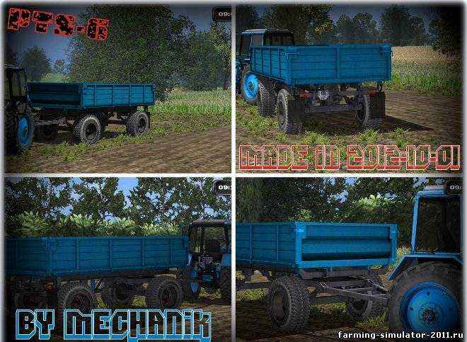 Мод ПТС-6 для игры Farming Simulator 2011