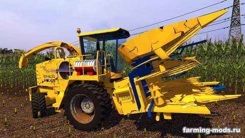 Мод Комбайн New Holland FX48 Pack для игры Farming Simulator 2013