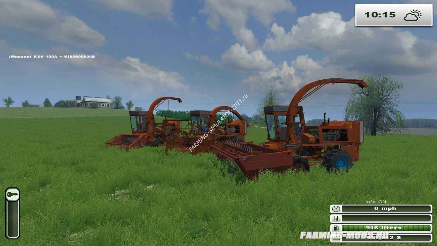 Мод КСК-100А Red для игры Farming Simulator 2011
