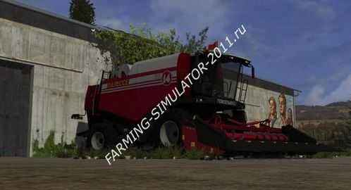 Мод Palesse GS14 для игры Farming Simulator 2013