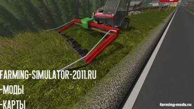 Мод Косилка Portalmaehwerk Rapid v 1.0 для игры Farming Simulator 2017