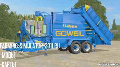 Мод Goweil LT Master v 1.2 для игры Farming Simulator 2017