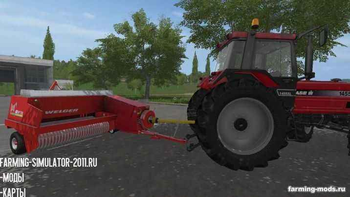 Мод Welger AP730 v 1.0 для игры Farming Simulator 2017