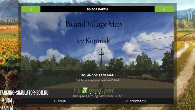 Мод Карта Poland Village Map Purchased Fields для игры Farming Simulator 2017