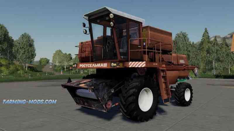 Мод ДОН 1500 для игры Farming Simulator 2019