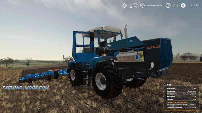 Мод ХТЗ 17221-21 v1.0.0.3 для игры Farming Simulator 2019